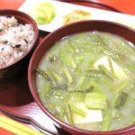 那覇・栄町「むじ汁専門店 万富(まんぷ)」のむじ汁定食