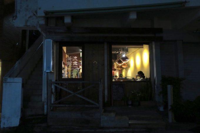 那覇・ニューパラダイス通り「流求茶館」の外観(夜)