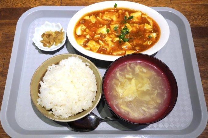 「中華居酒屋 三国」のマーポー豆腐定食(300円)