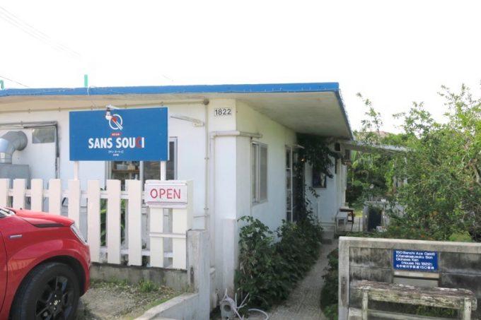 北中城「サンスーシー(SANS SOUCI)」の外観