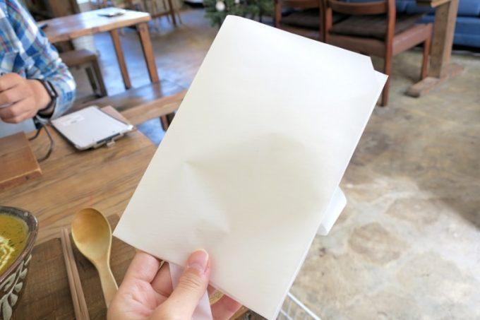 紙エプロンがもらえてホッと安心