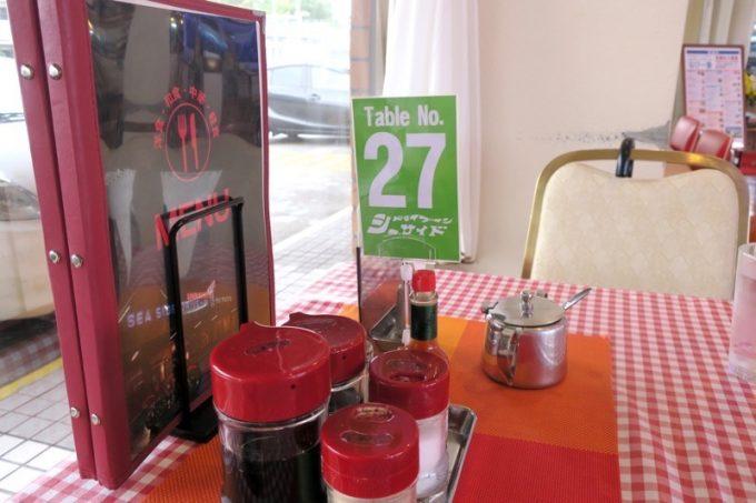 店員さんに「27番ねー」と言われ、27番テーブルへ移動する