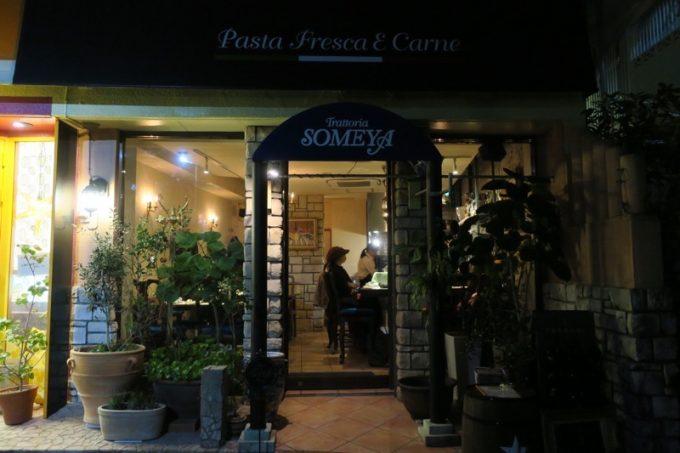 那覇・松尾「Trattoria SOMEYA(トラットリアソメヤ)」の外観