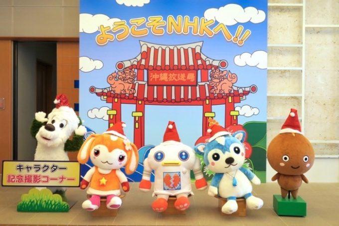 NHK沖縄放送局内には一般人も入ることができる
