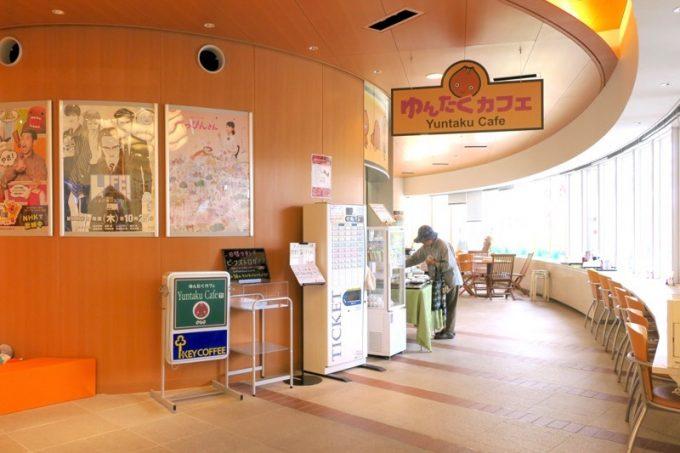 NHK沖縄放送局内の社食「ゆんたくカフェ」