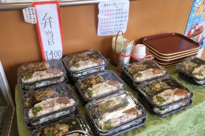 ゆんたくカフェではお弁当(400円)も販売している