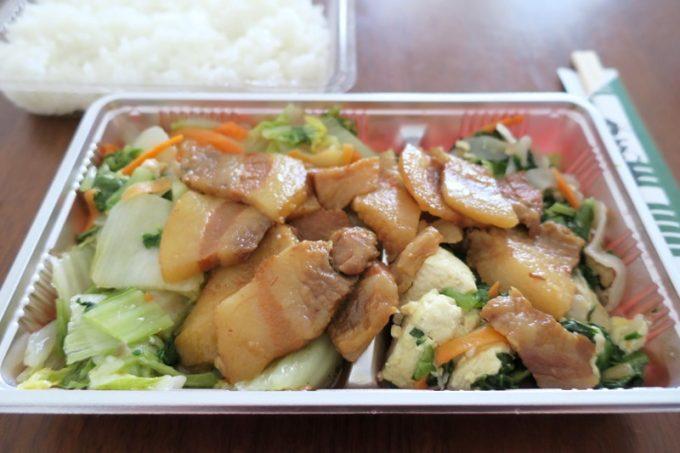 「居酒屋 二号線」の豚バラ煮付け弁当(400円)