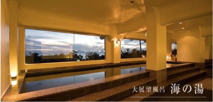 沖縄かりゆしビーチオーシャンスパ,恩納村,リゾートホテル,旅行記,口コミ