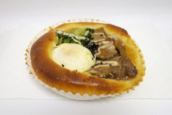 宜野湾「宇地泊製パン所 sourire(スーリール)」テリたまチキン(200円)
