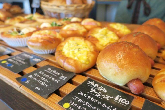 「宇地泊製パン所 sourire(スーリール)」に並んだパンたち(その2)