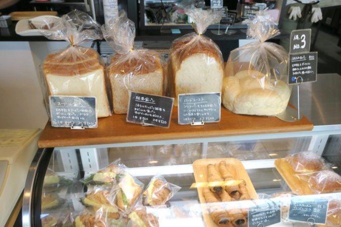 「宇地泊製パン所 sourire(スーリール)」に並んだパンたち(その4)
