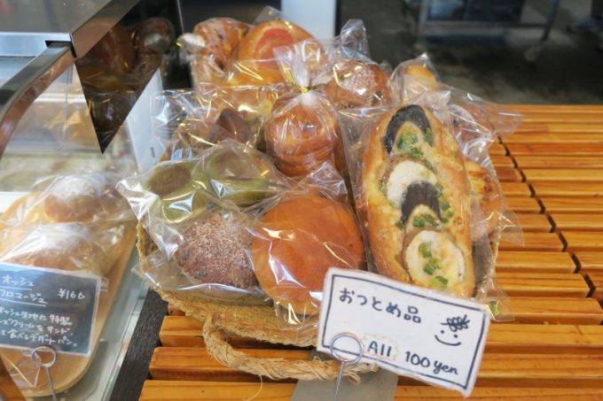 レジ近くには、おつとめ品のパンも。