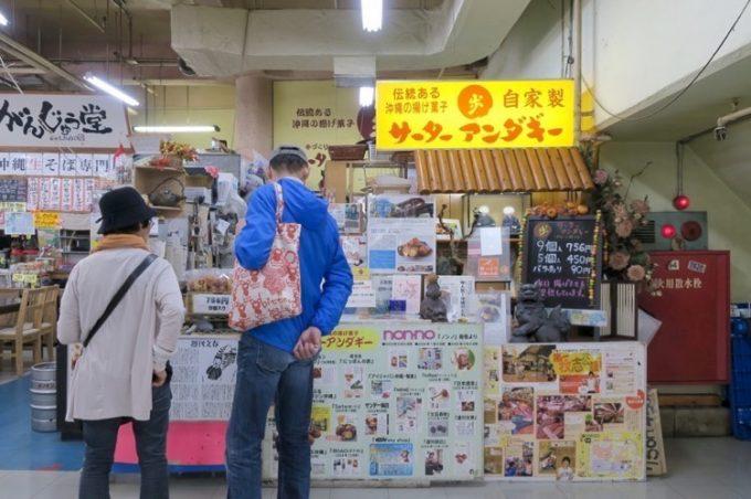 那覇・牧志公設市場にある「歩のサーターアンダギー」のお店の様子