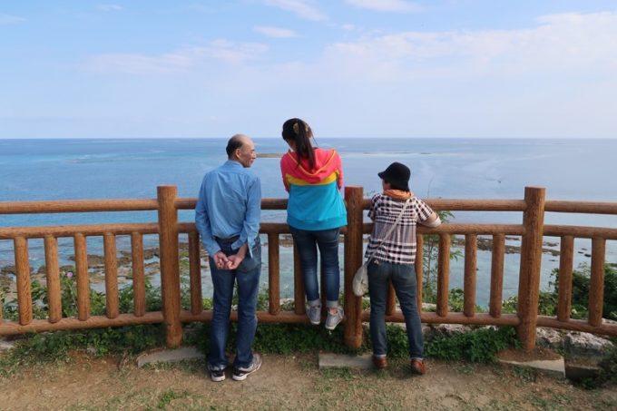両親と知念岬に行ってきた。
