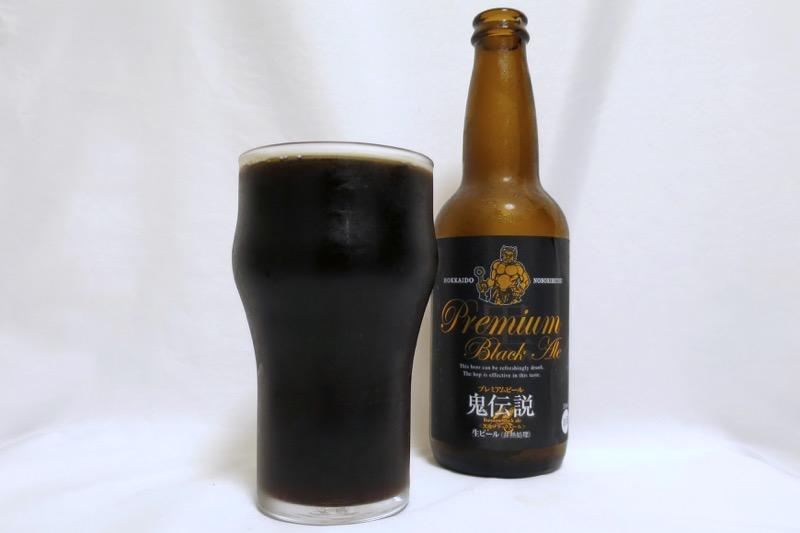 北海道限定販売,のぼりべつ地ビール鬼伝説,黒鬼エール