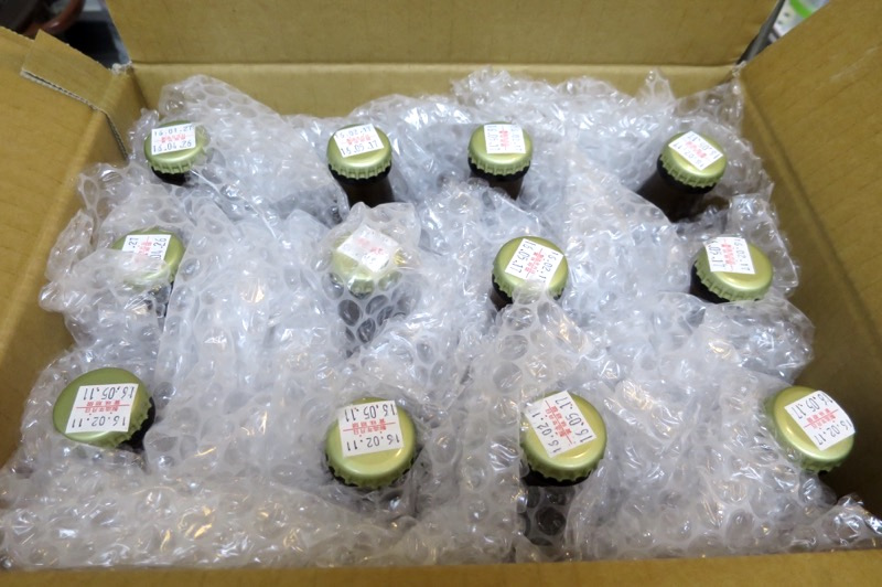 北海道限定販売,のぼりべつ地ビール鬼伝説