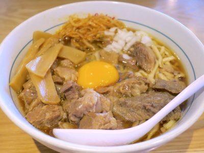 北谷「ストライプヌードルズ」の牛すじラーメン(750円)、麺大盛り(+100円)