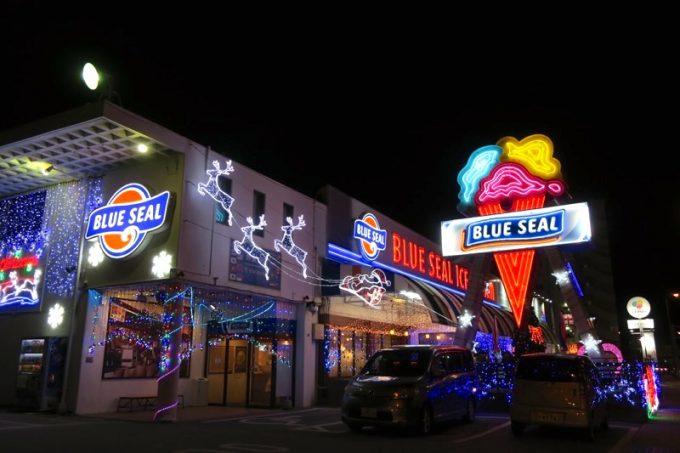 ブルーシール牧港本店は、クリスマスシーズンになるとイルミネーションが楽しめる。