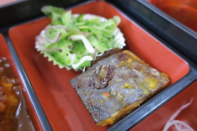 ゴーヤー酢の物、鰆の西京焼き