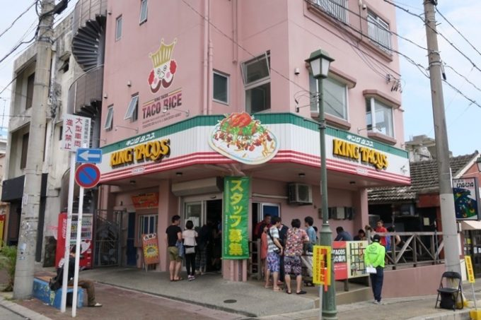 金武町「キングタコス金武本店」の外観
