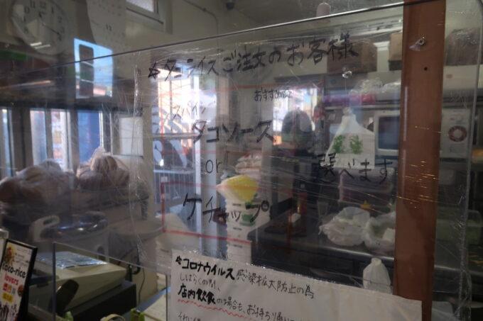 金武町「キングタコス金武本店」スパイシータコソースとケチャップが選べる