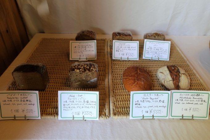 恩納村「キーペンケアル」で販売しているドイツパン。