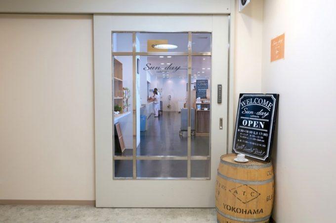 病院3階にある、カフェテリア・サンデーの入り口。