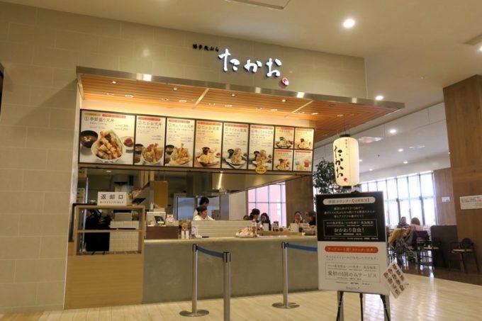 イオンモール沖縄ライカム「博多天ぷら たかお」は3階フードコートにある。