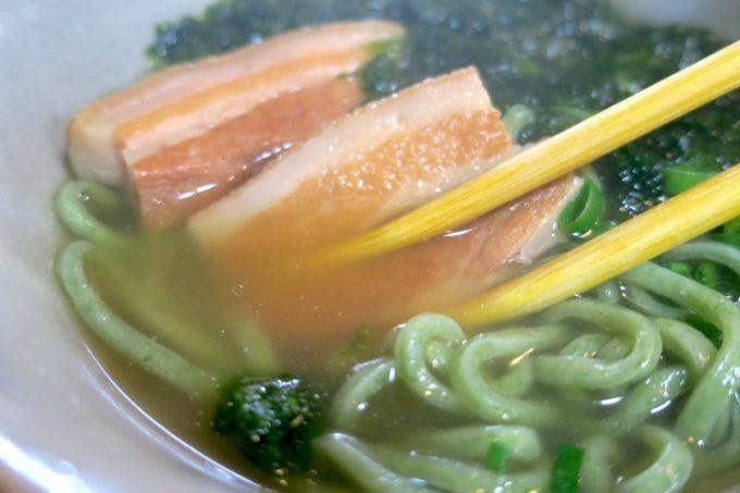 スープにもアーサの香り。