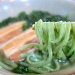 アーサを練りこんだ麺は生麺。モチップリッとした食感。