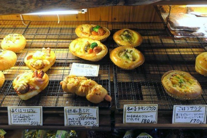 那覇・安謝「おうちぱん屋 NoNa(ノナ)」で販売されている自家製天然酵母のパン(その1)