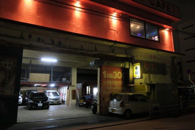 那覇・松山「焼肉の店 牛屋」がある建物。