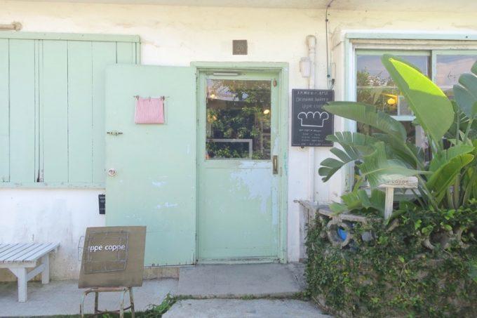 浦添・港川の外人住宅街にある「ippe coppe(イッペコッペ)」の外観
