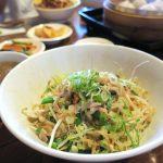 台湾小吃「花蓮(かれん)」のランチ、乾麺(汁なしまぜまぜ麺)セット(900円)