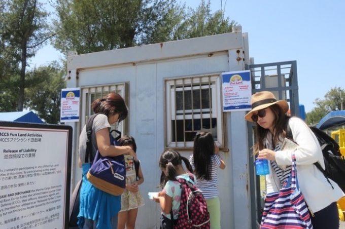 子供に人気の移動式遊園地「ファンランド」(その1)