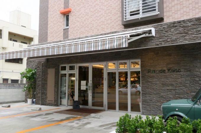 那覇・西町にオープンした「Pain de Kaito(パンドカイト)」の外観