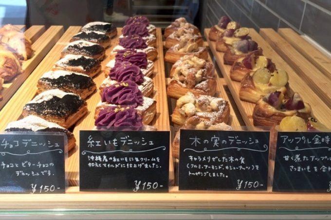 「パン・ド・カイト那覇西町店(Pain de Kaito)」で販売されているパン(その2)
