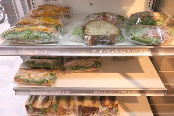 那覇・西町のパンドカイトで販売されているパン(その3)