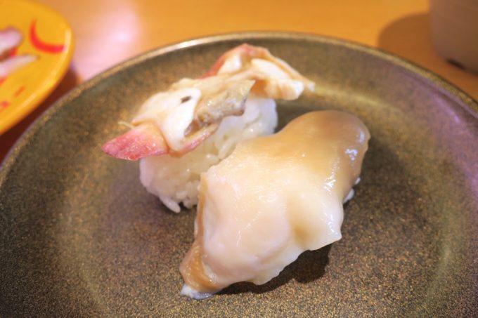 北海道産活ほっき貝2種盛り