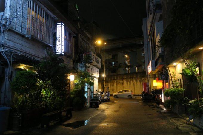 那覇・栄町「古酒と琉球料理 うりずん」の外観(その1)
