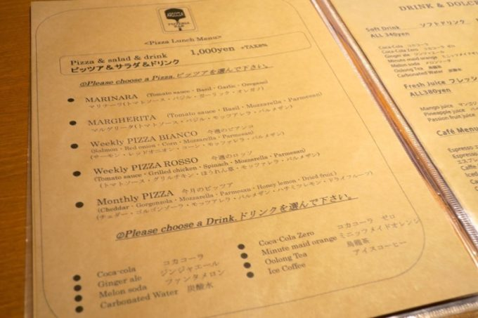ランチはナポリピザのセットが1000円でいただける。