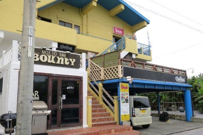 北谷「レストラン ふぁぶ」のある建物。宮城海岸の近くにある。