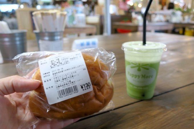 この日はクリームパン(130円)と野菜スムージー(S、300円)でおやつ休憩。
