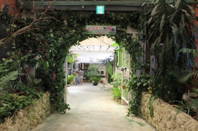 エントランス奥に、ミニミニ動物園の入り口がある。