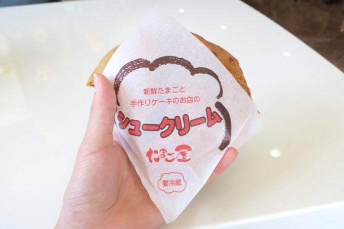 ジャンボシュー(130円)