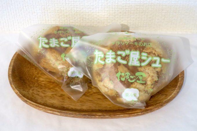 たまご屋シュー(110円)