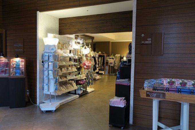売店・お土産コーナー(その1)