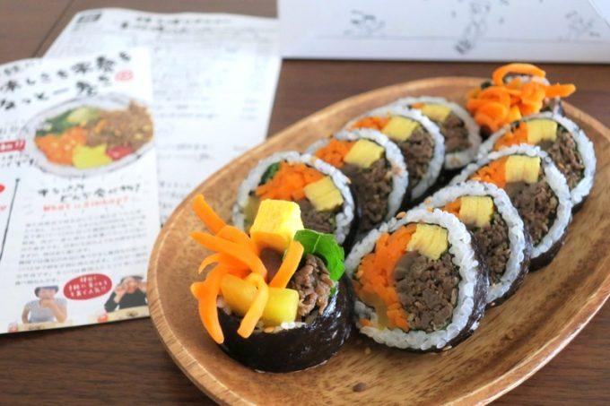テイクアウトのプルコギキンパ(780円)は野菜と牛肉たっぷり。