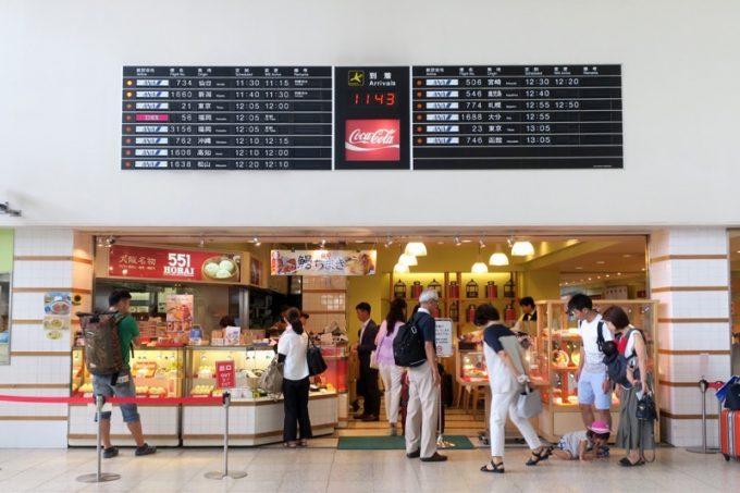伊丹空港(南ターミナル)にある「551蓬莱飲茶CAFE」の外観