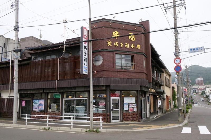 函館・宝来町「阿佐利精肉店」は函館山の麓にある。